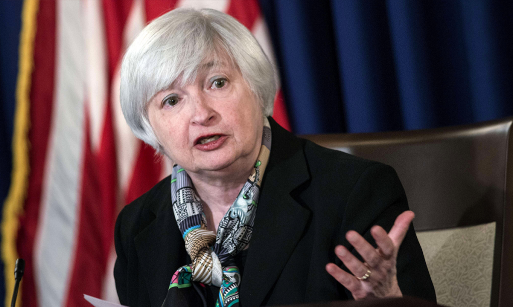 federal reserve increases interest rates janet yellen 2016